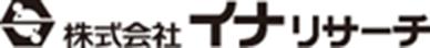 株式会社イナリサーチ / Ina Research Inc.