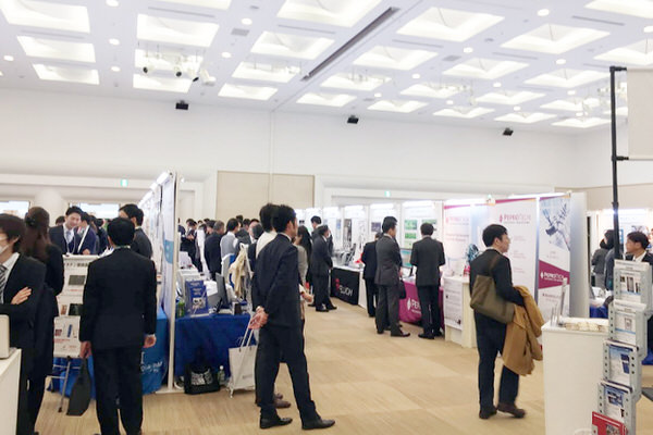 【お知らせ】第9回日本安全性薬理研究会(JSPS)学術年会 参加