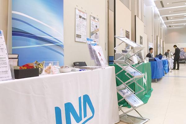 【お知らせ】第92回 日本細菌学会総会 企業展示に参加します