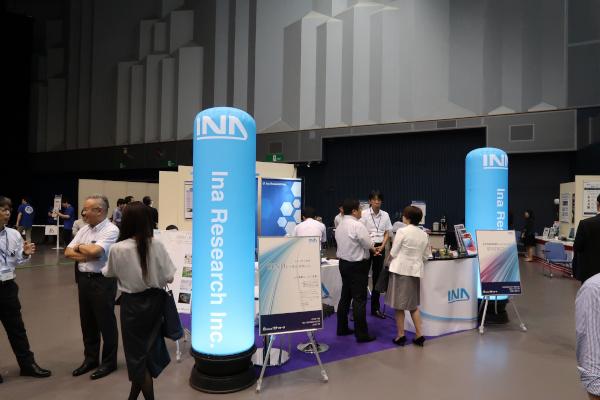 【お知らせ】第25回日本遺伝子細胞治療学会 学術年会に参加します