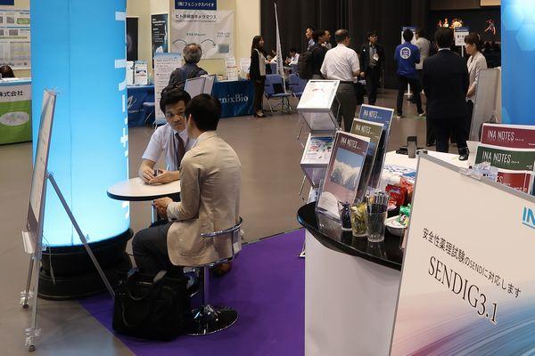 (中止)【お知らせ】日本安全性薬理研究会 第11回 学術年会に参加します